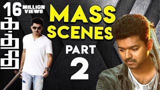 Video Kaththi - All Mass Scenes | Vijay, Samantha Ruth Prabhu | AR Murugadoss - Part 2 MP3, 3GP, MP4, WEBM, AVI, FLV Desember 2018