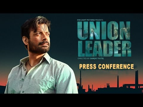 Union Leader Movie | Press Conference | Rahul Bhatt | Tillotama Shome | Union Leader Movie 2018 Movie Review & Ratings  out Of 5.0