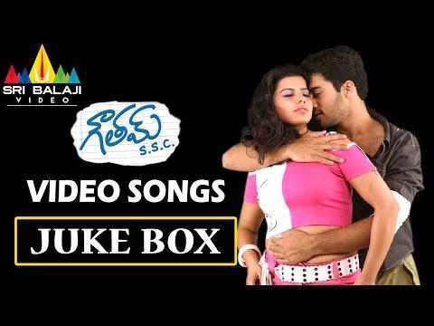 Gowtam SSC Movie Full Video Songs Back to Back || Navadeep, Sindhu Tolani