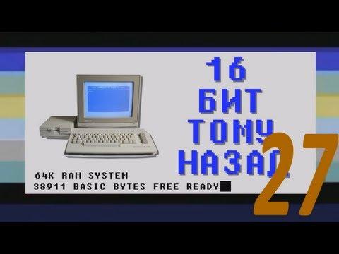 16 бит тому назад - Windows недавнего прошлого. Эпилог.