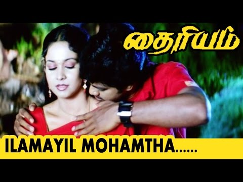 Video Tamil Movie | Dhairyam | Movie Song | Ilamayil Moham Tha... download in MP3, 3GP, MP4, WEBM, AVI, FLV January 2017