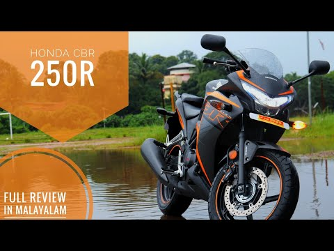 HONDA | CBR 250R | ABS | 2019 |FULL REVIEW |IN MALAYALAM