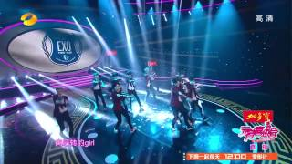 Download Lagu (ENG SUB) 140214 EXO Dubstep Intro (Chinese ver.) Mp3
