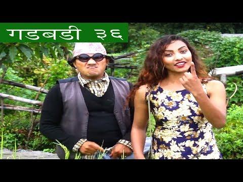 (Nepali comedy Gadbadi 36  by www.aamaagni.com - Duration: 23 minutes.)
