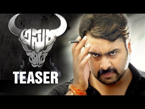 Watch Asura Exclusive Trailer Online | Asura Telugu Movie Teaser