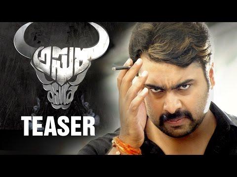Watch Asura Exclusive Trailer Online | Asura Telugu Movie Teaser
