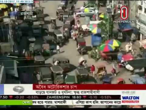 Illegal auto stands add to woes of Rajshahi city (16-10-2017)
