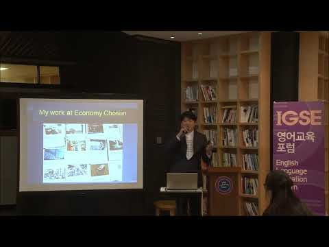 IGSE 영어교육 포럼 '국제업무의 패러다임 변화와 영어교육' by 이코노미조선 경제팀장 & 국제팀장 이용성 기자