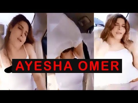 Video Ayesha omer Hot Dance in Car on Mahive download in MP3, 3GP, MP4, WEBM, AVI, FLV January 2017