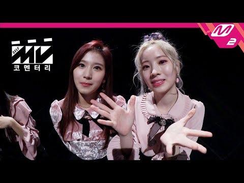 [MV Commentary] 트와이스(TWICE) - YES or YES 뮤비 코멘터리 (ENG/JPN SUB)