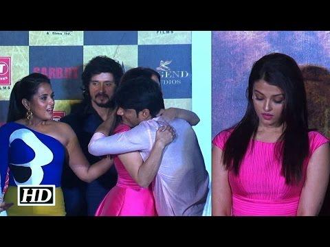 Aishwarya Gets EMOTIONAL At Sarbjit Trailer Launch - Watch Video