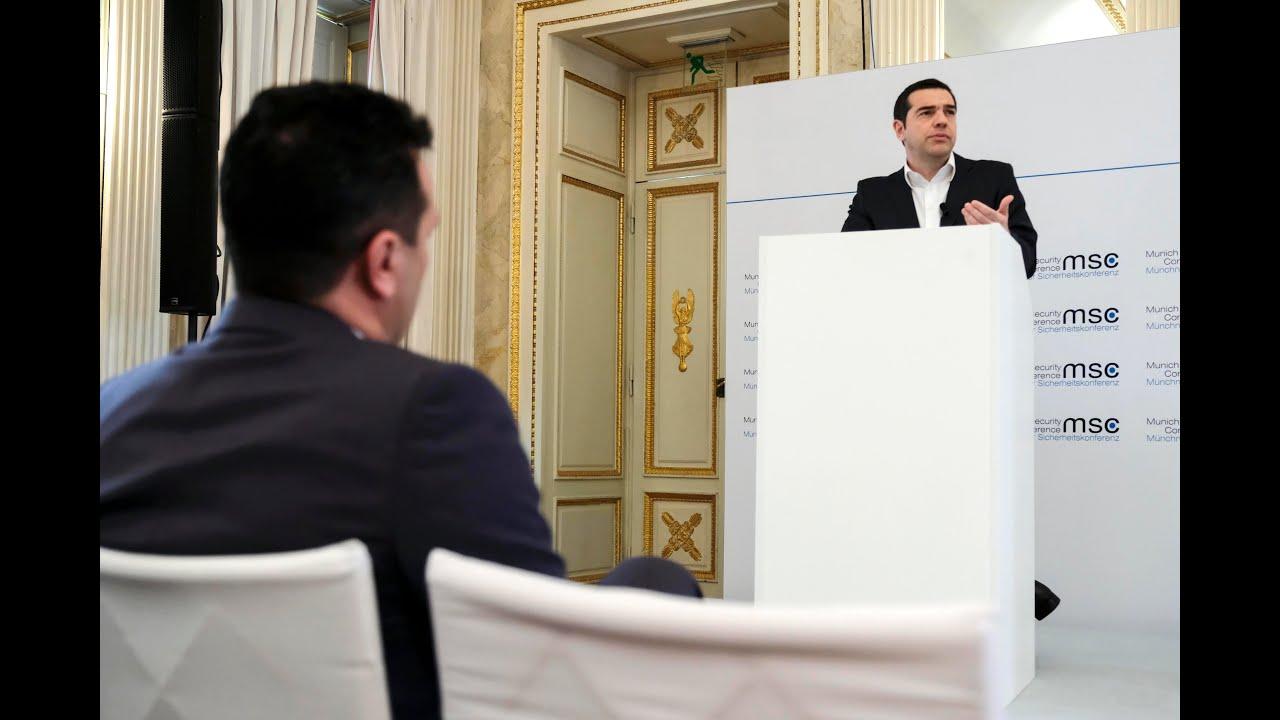 Ομιλία στο πλαίσιο της Διάσκεψης για την Ασφάλεια
