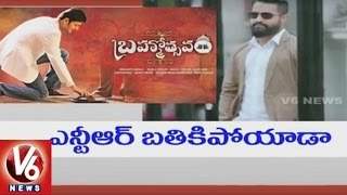 Jr NTR's Lucky Escape From Brahmotsavam | Mahesh Babu Couldn't Escape