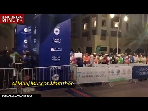 Winners for three of the main events at the 2018 Al Mouj Muscat Marathon were announced on Friday.