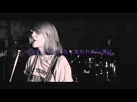, title : 'yonige -さよならアイデンティティー-【Official Video】'