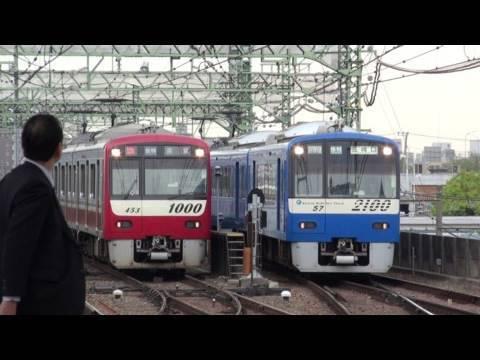 京急快特 三崎口・浦賀行 京急川崎駅連結 【HD1080p】