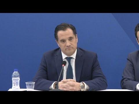 Ο Άδωνις Γεωργιάδης καταγγέλλει σκευωρία εναντίον του από τον Π.Πολάκη και τη διοίκηση του ΚΕΕΛΠΝΟ