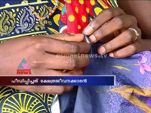 Video Tribal girl Sexually exploited : Asianet News Exclusive download in MP3, 3GP, MP4, WEBM, AVI, FLV January 2017