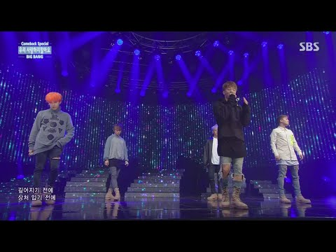 Video BIGBANG - '우리 사랑하지 말아요(LET'S NOT FALL IN LOVE)' 0809 SBS Inkigayo download in MP3, 3GP, MP4, WEBM, AVI, FLV February 2017