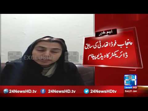 Video message of Punjab Food Authority former director