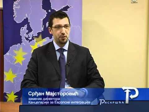 Србија и ЕУ -  да те питам