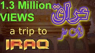 Iraq History Ziyarat (Travel Documentary in Urdu Hindi)