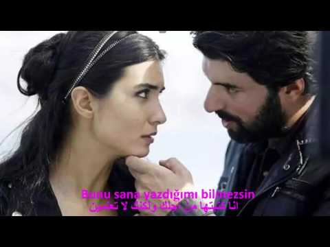 Video ibrahim tatlıses mutlu ol yeter مترجمة download in MP3, 3GP, MP4, WEBM, AVI, FLV January 2017