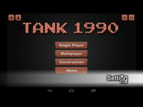 Video of Tank 2014 - Battle (HD)