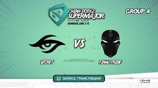 Secret vs Final Tribe, Super Major, game 2 [Mortalles]