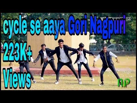 Video Cycle se aaya gori (nagpuri) new download in MP3, 3GP, MP4, WEBM, AVI, FLV January 2017