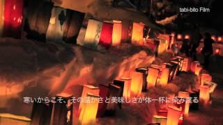 たきかわ紙袋ランターンフェスティバル〜3時間だけの灯りのまつり〜