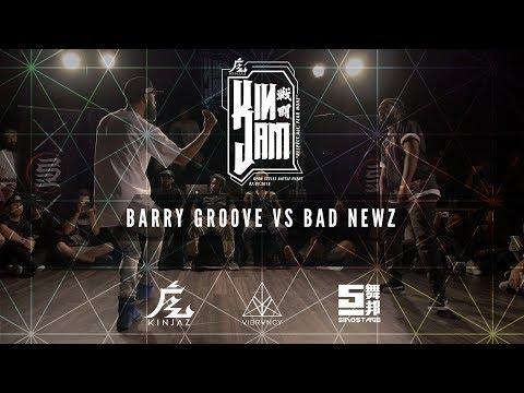 Barry Groove Vs Bad Newz [QUALIFIER] | KINjam LA 2018 [@VIBRVNCY 4K] - Thời lượng: 2 phút, 36 giây.