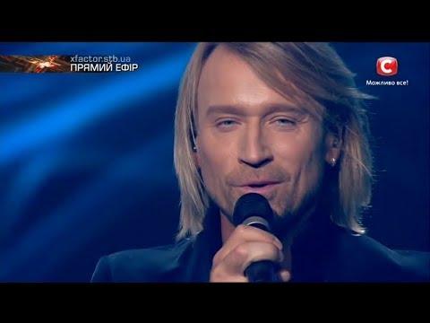 Олег Винник - Вовчиця (Live) |Шестой прямой эфир«Х-фактор-8» (16.12.2017)