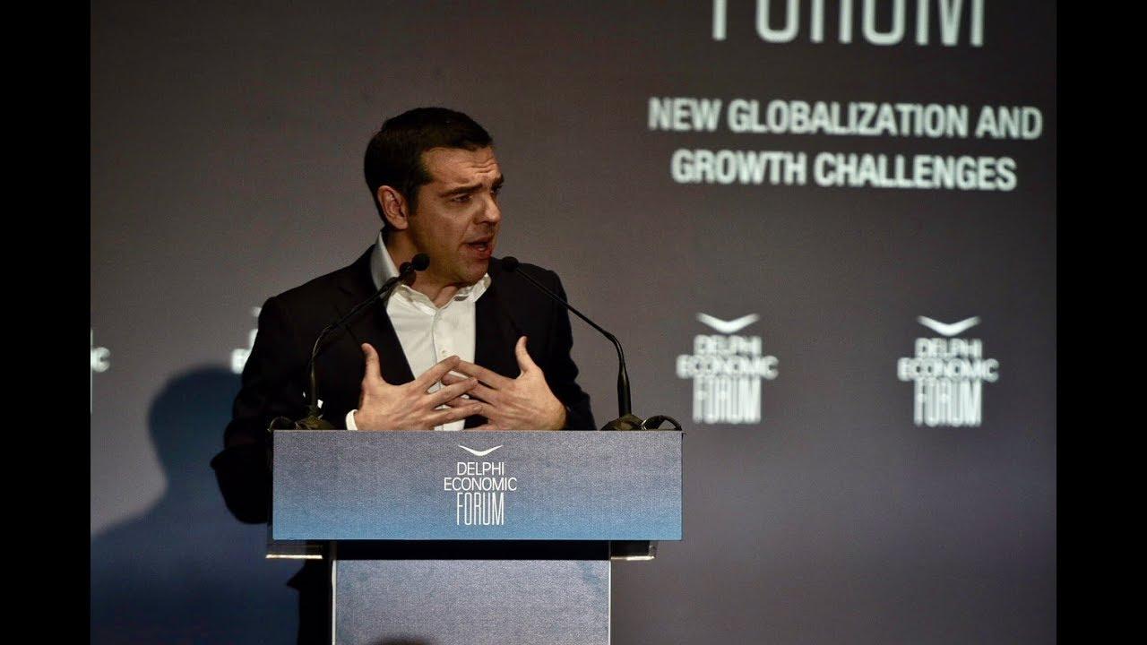 Ομιλία στο 3ο Οικονομικό Φόρουμ των Δελφών
