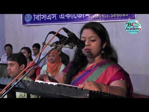 Career planning Speech by Antara Mallik, English, Govt  Rajendra College, Faridpur