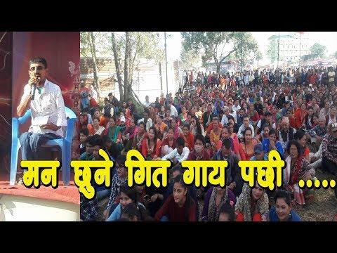 (nilmani bhandari live chitwan - Duration: 4 minutes, 23 seconds.)
