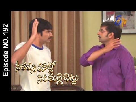 Seethamma-Vakitlo-Sirimalle-Chettu--16th-April-2016-–-Full-Episode-No-192