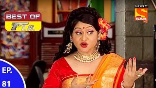 Click here to Subscribe to SAB TV Channel : https://www.youtube.com/user/sabtv?sub_confirmation=1Click to watch all the episodes of Best of FIR - https://www.youtube.com/playlist?list=PL6Rtnh6YJK7YSYdpydvzwXg1vEbfCVycVEpisode 80:--------------------A series of comical events follow which finally lead to the solution of a case. Watch the episode to know how the case is solved.About FIR:------------------F.I.R. is an acronym for First Information Report that the Indian police prepares for each case to be investigated.F.I.R. is a situational comedy serial centered on a Haryanvi female police officer named Chandramukhi Chautala and her three subordinates, head constable Gopinath Gandothra, constable Mulayam Singh Gulgule and constable Billu. The show depicted their lives as they try to solve every case which comes to Imaan Chowki.New cases come to the police station in every episode. An individual or a group come with a complaint or a problem. The problem generally has nothing to do with police. It may be a case of love, divorce, snoring, or bad cooking. Chandramukhi Chautala and her constables solve the case successfully though the case has nothing to do with their official duties as police officers.Dear Subscriber, If you are trying to view this video from a location outside India, do note this video will be made available in your territory 48 hours after its upload time.More Useful Links : * Visit us at : http://www.sonyliv.com * Like us on Facebook : http://www.facebook.com/SonyLIV * Follow us on Twitter : http://www.twitter.com/SonyLIVAlso get Sony LIV app on your mobile * Google Play - https://play.google.com/store/apps/details?id=com.msmpl.livsportsphone * ITunes - https://itunes.apple.com/us/app/liv-sports/id879341352?ls=1&mt=8