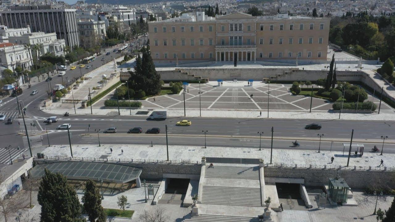 Αθήνα απο ψηλά – Πλατεία Συντάγματος