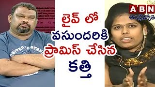 Video Kathi Vs Ramky | Debate Over PK Fans Attack Kathi Mahesh, Kathi Vulgar Messages To Girls | Part 4 MP3, 3GP, MP4, WEBM, AVI, FLV Januari 2018