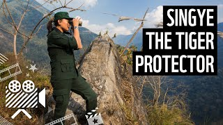 Find out more about tigers and how you can help protect them: http://po.st/HelpProtectTigers Short film following Singye Wangmo, Senior Forestry Officer, in her conservation work in Royal Manas National Park, Bhutan. The film, commissioned as part of WWF UK's 'I Protect Tigers' campaign, explores Singye's relationship with the natural world and her passion for protecting tigers.#iProtectTigersCredits:WWF UK Producers: Greg Armfield and Amy AndersonWWF UK Researcher: Sarah WannDirector: Martin StirlingDirector of Photography: Carl BurkeSound Recordist: Merlin BonningCamera Assistant: Richard Savage