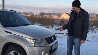 Тест-драйв Suzuki Grand Vitara|Объективный тест