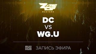 DC vs WG.U, ZOTAC Masters Finals, game 1 [Lex, 4ce]