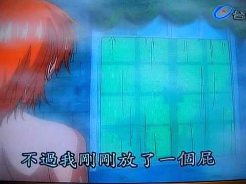 娜美洗澡片段大曝光!我也想像透明人一樣對娜美…
