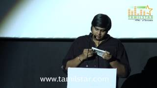 Launch of Director Karthik Subburaj's Stone Bench Creations Part 1