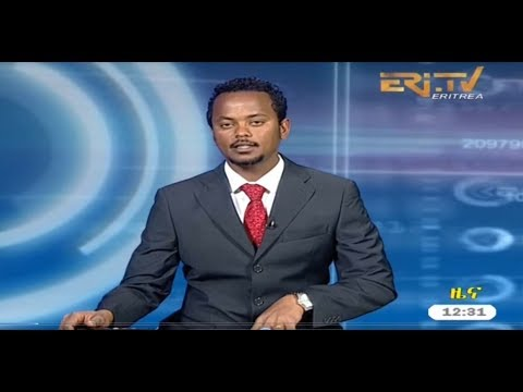 ERi-TV Tigrinya News from Eritrea for April 28, 2018