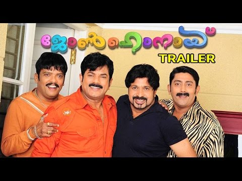 John Honai | Malayalam Movie 2014 | Official Trailer | Full HD