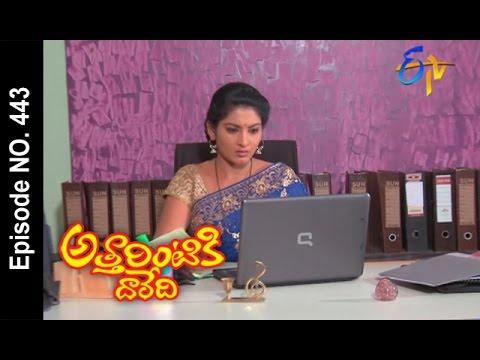 Attarintiki-Daredi--8th-April-2016--అత్తారింటికి-దారేది-–-Full-Episode-No-443