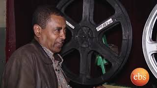 Tizitachen Be Ebs season 1 Ep 9, Cinema Ethiopia part 2