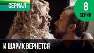 Фанфики по сериалу - Восставшая